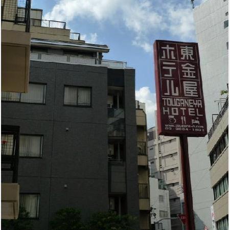 Ueno Touganeya Hotel: front door