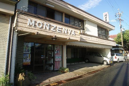 Photo of Monzenya Tokoname