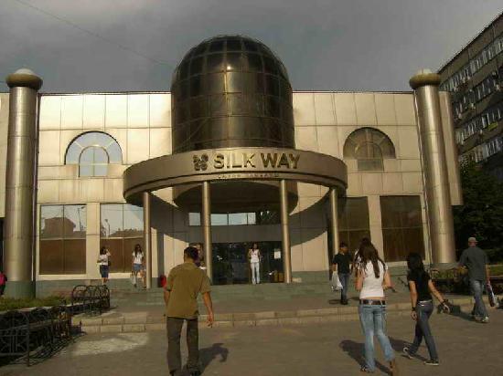 Almatı, Kazakistan: Einkaufszentrum Seidenstraße
