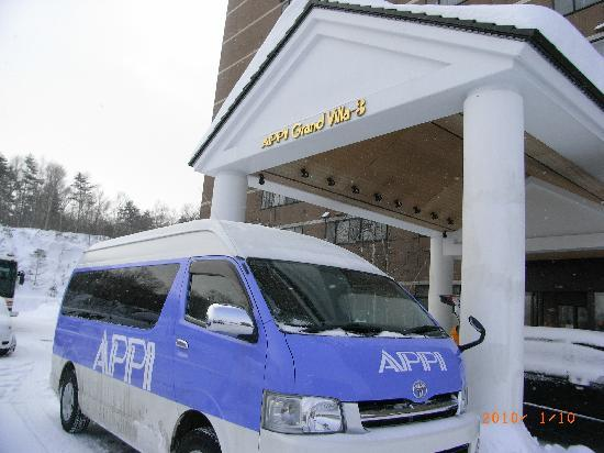 Appi Grand Villa 3: シャトルバスがヴィラ全体を回ります。