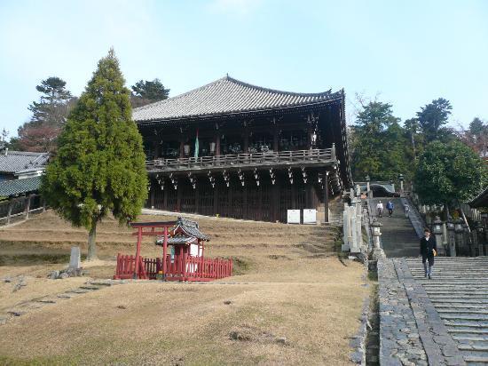 Nara, Japón: 二月堂