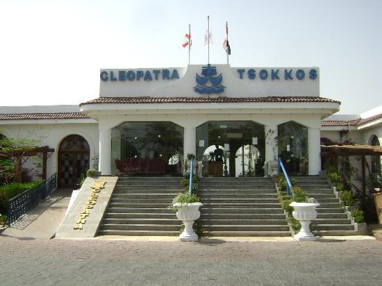 Cleopatra Tsokkos Richy Hotel: front entrance