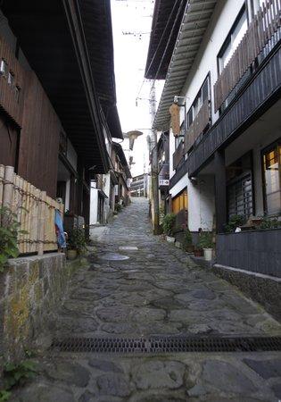 Yunohira Onsen