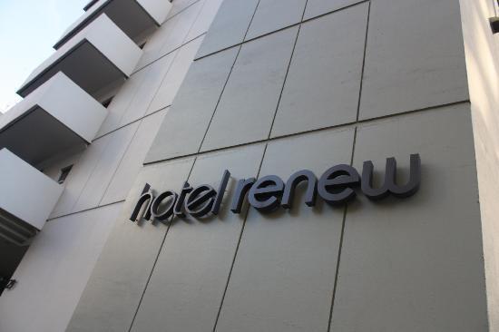 Hotel Renew: facade
