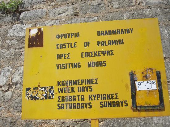 Palamidi: Visiting Hours