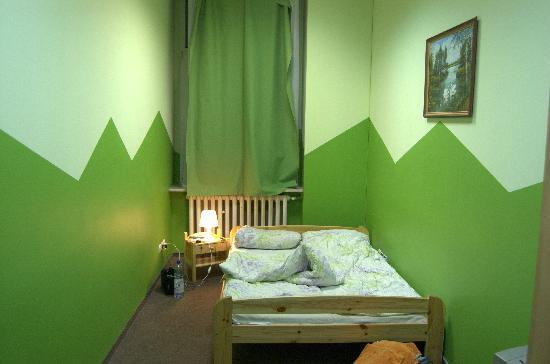 Moon Hostel : Double Room