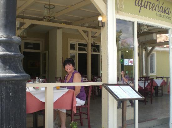 Ampelaki Greek Restaurant: Mum chillin
