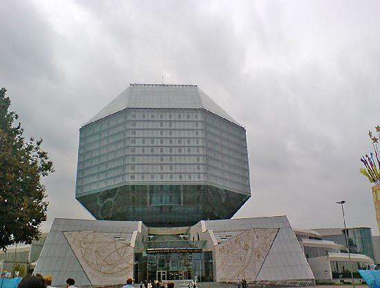 Minsk, Bielorrusia: National Library