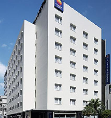 Comfort Hotel Naha Prefectural Office : ホテル外観