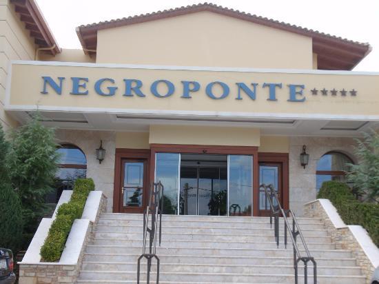 Negroponte Resort Eretria : Beautiful entrance