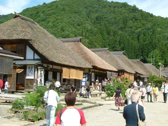 Shimogo-machi, اليابان: タイムスリップのよう