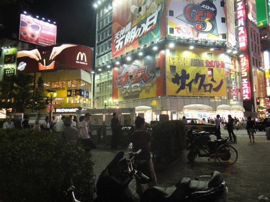 Nishishinjuku, ญี่ปุ่น: Shinjuku, 5 min Fussweg