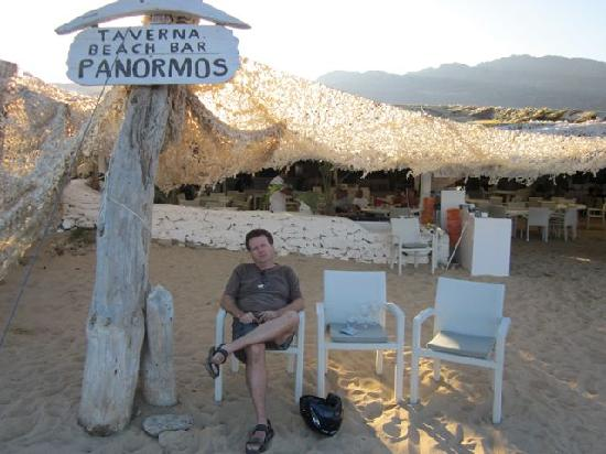 Panormos, Grecia: The bar/ restaurant with facilities
