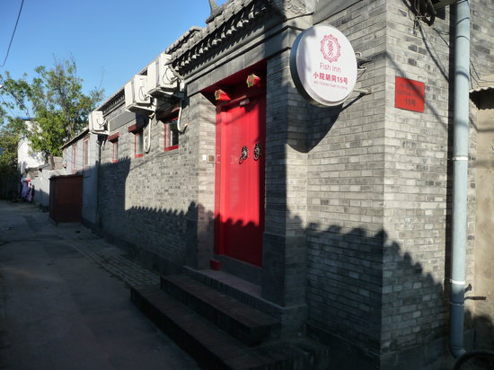 Peking Garden Boutique Hotel: fish inn entrance
