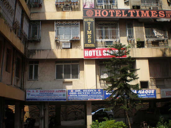 Hotel Times International: Marquis plaza where Times is located