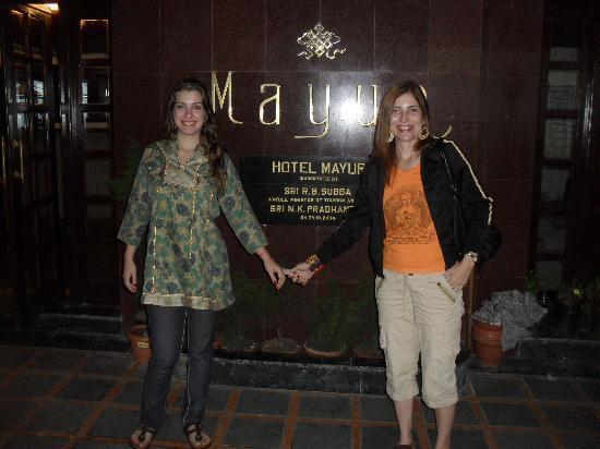 Hotel Mayur: The entrance