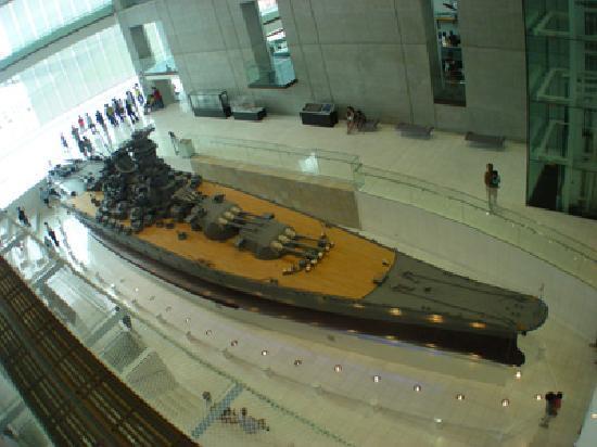 Kure, Japan: 戦艦大和の模型
