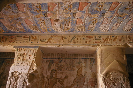Edfu, Egypt:                   Internal Tomb Details