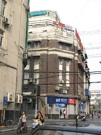 Motel 168 (Shanghai The Bund): sc10