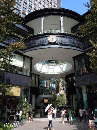 Marunouchi Brick Square: 丸の内ブリックスクエア