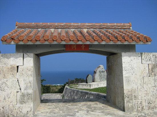 Shimajiri-gun