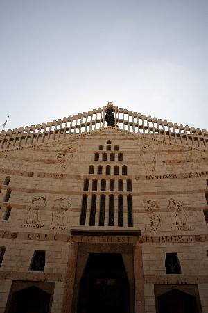 Nazareth, Israel: facciata principale