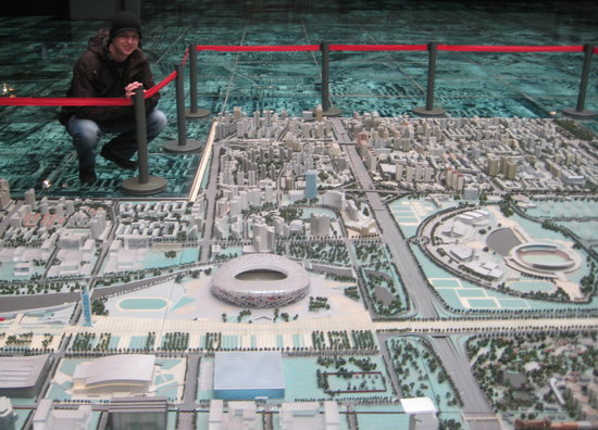 ‪Beijing Urban Planning Exhibition Hall‬