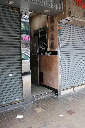 Entrance to Hop Inn