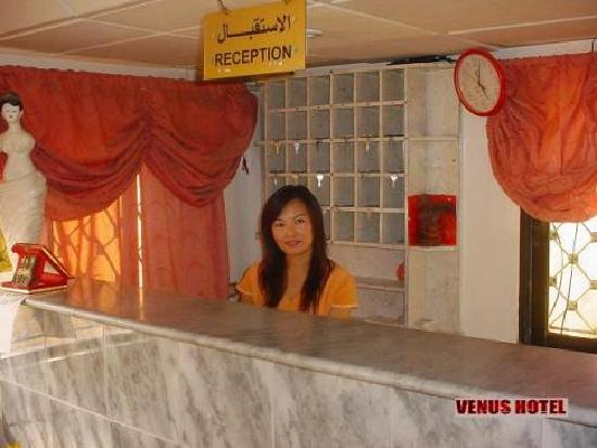 We warmly welcome all our guests to the Petra Venus Hotel, we will do our very best to ensure yo