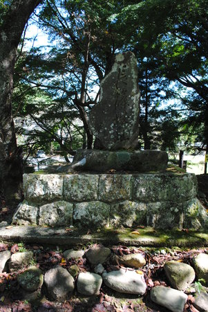 Ruins of Nagashino Castle