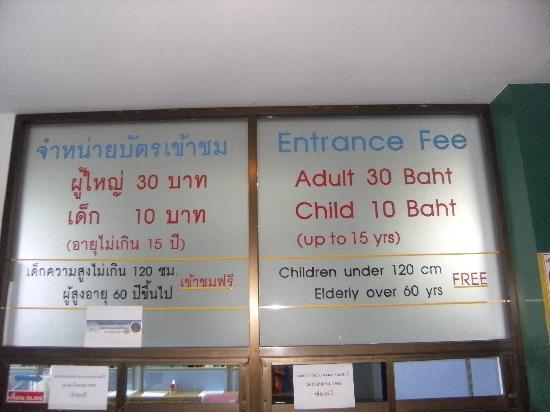 Rayong, Thailand: 料金表