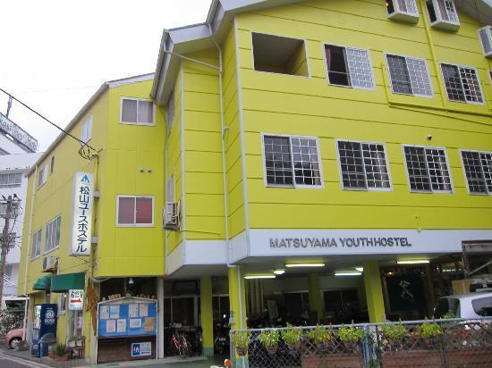 Matsuyama Youth Hostel: 全景