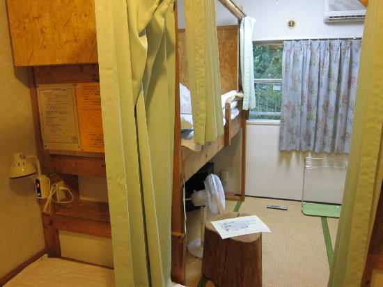 Matsuyama Youth Hostel: 室内の様子
