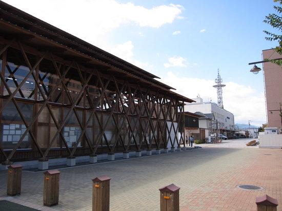 Railway History Park