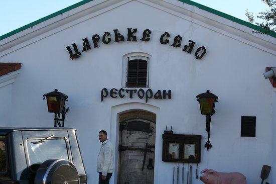 Tsarske Selo