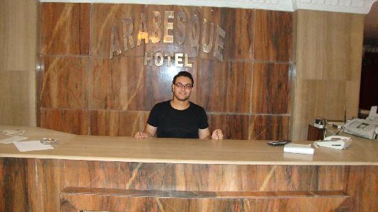 Arabesque Hotel: Reception