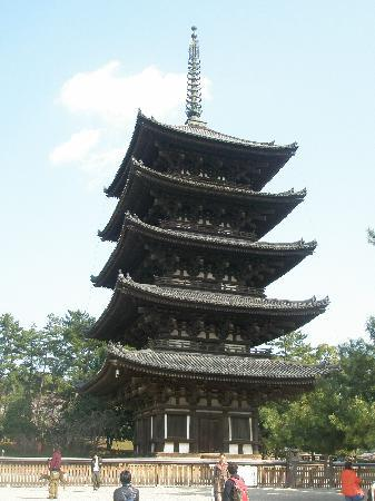 Нара, Япония: Second tallest Pagoda in Japan