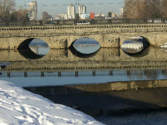 เยคาเตรินเบิร์ก, รัสเซีย: Yekaterinburg