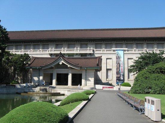 Museo Nacional de Tokio: Ein Gebäude des Museums