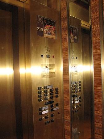 The Palazzo Resort Hotel Casino: Elevator