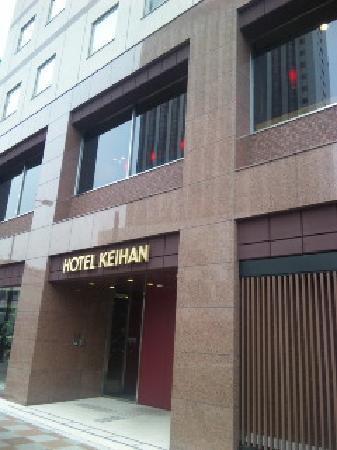 Hotel Keihan Asakusa : 外観