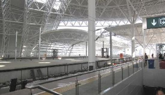 CRH train platform