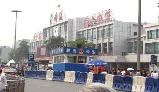 Guangzhou station