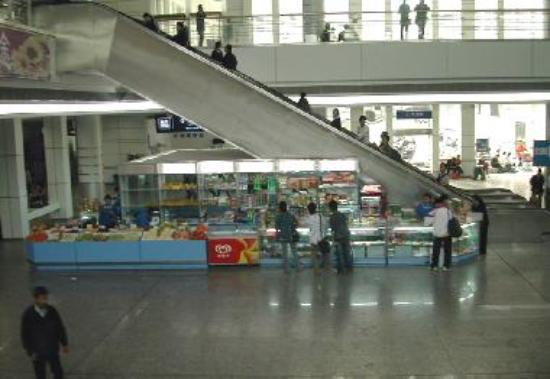 Station interior