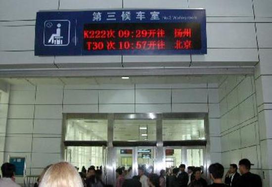 Train Status Board