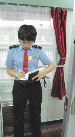 Car attendant