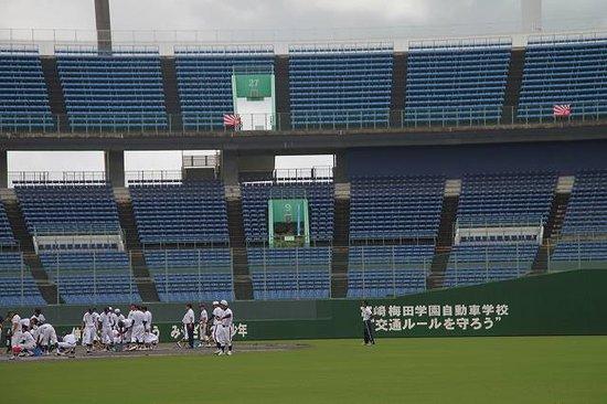 Sun Marine Stadium