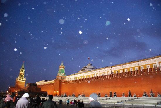 מוסקבה, רוסיה: Kremel