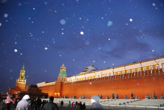 Moscow, Russia: Kremel