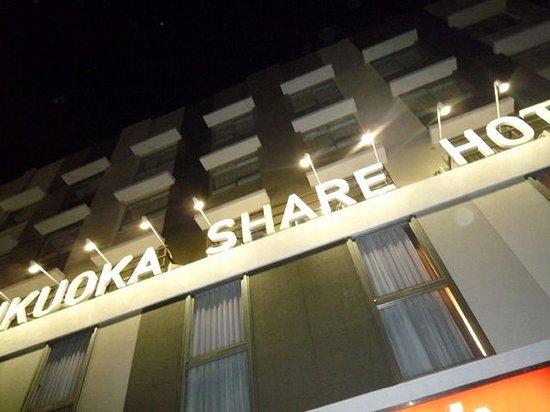 Fukuoka Share Hotel